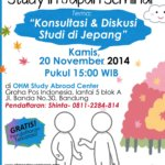 Study in Japan Seminar (Kamis, 20 November 2014)