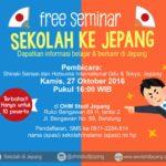Seminar Sekolah ke Jepang 27 Oktober 2016