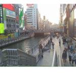 Jalan-jalan ke Osaka, Jepang : Dōtonbori