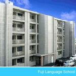 Fuji Language School