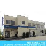 Shizuoka International Language School