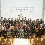 Upacara Penerimaan Masuk Siswa Baru yang Belajar di Jepang Oktober 2017