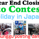 【Photo Contest】2017 Year End Closing Photo Contest by OHM×CONVI 201712