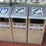 Membuang Sampah di Jepang