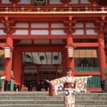 OSIP supporter-Karen Ishiyama