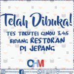 Tes Tokutei Ginou yang ke 3, 4, dan 5 BIDANG RESTORAN DI JEPANG !
