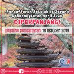 Diperpanjang: Pendaftaran Sekolah ke Jepang Keberangkatan April 2020!